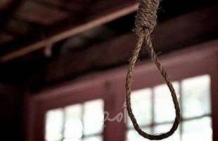 غزة: الضمير تدين استمرار إصدار أحكام الإعدام على المواطنين وتطالب بإيجاد العقوبات البديلة