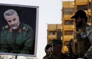 مجلس الأمن القومي الإيراني: الرد على اغتيال سليماني سيشمل المنطقة بأسرها