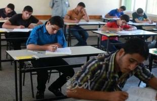 تعليم رام الله: لم يتم تحديد موعد نتائج الثانوية العامة ولا صحة للنتائج والنسب المتداولة