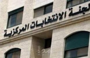 لجنة الانتخابات ترحب بتعديلات الرئيس عباس على قانون الانتخابات وتكشف بعضها