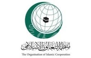 """""""التعاون الإسلامي"""" تدين المصادقة على بناء آلاف الوحدات الاستيطانية الجديدة"""