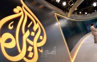 """الأردن.. السماح لقناة """"الجزيرة"""" باستئناف عملها بعد عامين ونصف من إلغاء الترخيص"""