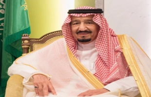 الملك سلمان يصدر أمراً ملكياً جديداً بشأن القضاء