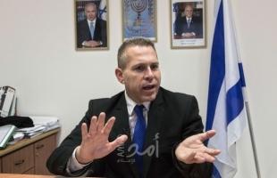 أردان: اذا لم يتلزم الجميع سنفرض الإغلاق الكامل في إسرائيل لمواجهة كورونا