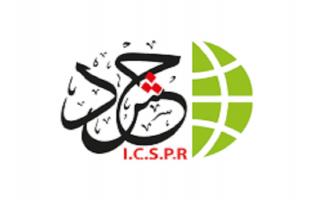"""""""حشد"""" تدين بشدة استهداف المنتجع السياحي """"بيانكو"""" في قطاع غزة"""