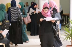 مالية غزة تعلن بدء التسجيل لتسديد رسوم الطلاب من مستحقات الموظفين