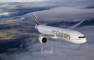 الإمارات تعلن بدء رحلاتها المنتظمة إلى إسرائيل الثلاثاء