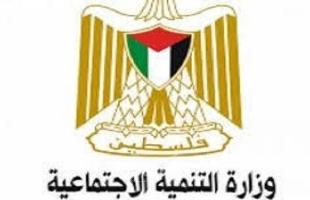 وزارة التنمية الاجتماعية وقطر الخيرية البدء بتوفير سلات غذائية للأسر الفقيرة بقطاع غزة