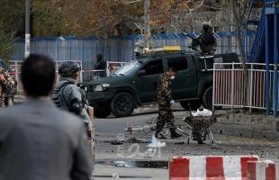 محدث.. عشرات الإصابات في انفجار هز العاصمة الأفغانية