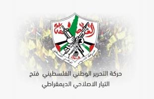 """""""إصلاحي فتح"""" يرحب بقرار المحكمة الإدارية بإيقاف تمديد ولاية رئيس جامعة الأزهر"""