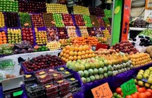 أسعار الخضروات والدجاج واللحوم في أسواق غزة