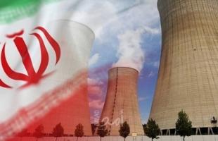 الصين وفرنسا وألمانيا وروسيا وبريطانيا وإيران تعقد غدا اجتماعا لبحث الاتفاق النووي