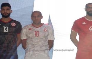 الكشف عن قمصان منتخب تونس بــ أمم أفريقيا