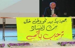 """نيابة رام الله تصدر توضيحاً حول توقيف """"فايز السويطي"""": افتراء وتهجم وتشهير"""