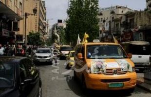 """رام الله: """"النقل والمواصلات"""" تصدر قراراً بتجديد ترخيص السفريات الخاصة بدون ورقة التزام"""