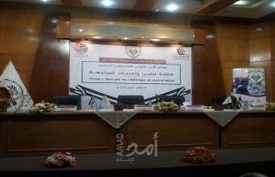 مؤتمر الأمن القومي الفلسطيني: يجب تشكيل حكومة وطنية ببرنامج الحكومة الحادية عشر وعقد انتخابات عامة فورا