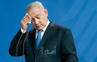 """نتنياهو: زيادة تخصيب إيران لليورانيوم """"خطوة بالغة الخطورة"""""""