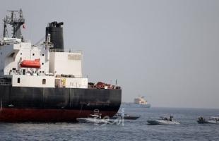 سلطات جبل طارق ترفض طلباً أمريكياً لإعادة احتجاز ناقلة النفط الإيرانية