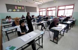 تربية رام الله تحدد موعد مؤتمر نتائج الثانوية العامة