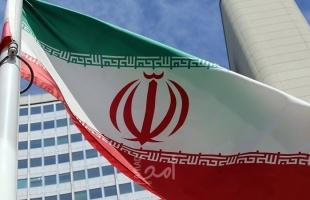 إيران تعتزم تجاوز الحد المسموح لإنتاج اليورانيوم
