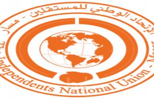 الاتحاد الوطني للمستقلين يدين أي مشاركات فلسطينية وعربية في ورشة البحرين