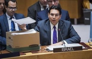 """في وقاحة نادرة.. سفير اسرائيل في الامم المتحدة: """"ما هو العيب في استسلام الفلسطينيين؟"""""""