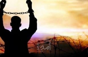 سلطات الاحتلال تفرج  عن أسيرين من أراضي الـ48  بعد 17 عاما في الأسر