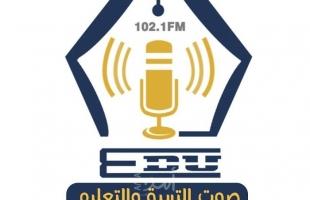 إذاعة التربية والتعليم بغزة تفوز بالمركز الأول في مسابقة اتحاد الإذاعات بتونس