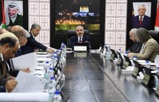 حكومة رام الله تحدد موعد عطلة عيد الأضحى