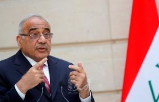 عبد المهدي: انسحاب القوات الأجنبية المخرج الوحيد للأزمة التي يعيشها العراق