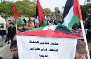 بتسيلم: احتجاز جثامين الفلسطينيّين وكأنّها سلع للمقايضة سياسة حقيرة ودنيئة
