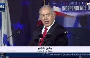"""نتنياهو يتغزل في قناة """"الجزيرة"""" القطرية...!"""