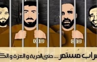 40 أسيرا من الشعبية يقررون الانضمام إلى الإضراب المفتوح عن الطعام