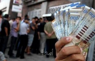 بدء صرف مساعدة مالية لجرحى مسيرات كسر الحصار بغزة - رابط الفحص
