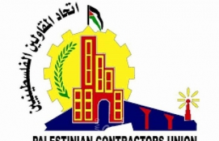 في سابقةٍ نادرة.. نقيب المقاولين في غزة يطالب جهة أوربية التدخل لحل أزمتهم