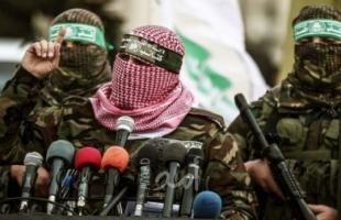 أبو عبيدة يكشف معلومات مهمة حول الجنود الإسرائيليين الأسرى في قطاع غزة