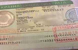 أوكرانيا ومقدونيا الشمالية توقعان اتفاقية للتأشيرة الحرة