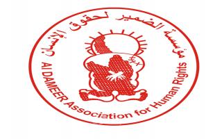 """""""الضمير"""" توجه رسالة للقضاء الشرعي في غزة تطالبه بإلغاء التعميم  رقم (1/2021)"""