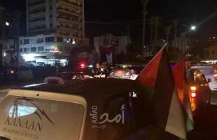 فيديو- مسيرة سيارات في صيدا رفضا للإجراءات بحق العمال الفلسطينيين