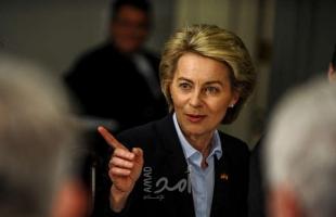 سياسي ألماني محافظ يدعو لمساندة تولي فون دير لاين رئاسة المفوضية الأوروبية