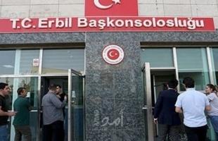 العراق: مقتل نائب القنصل التركي بإطلاق نار في أربيل ومرافقيه