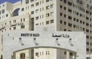 رام الله: الصحة تنفي وقوع شجار بين الأطباء في مجمع فلسطين الطبي