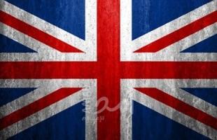 """بريطانيا تخطط للتضييق على شركات أجنبية """"قد تهدد الأمن القومي"""""""