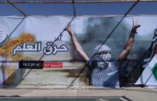 """محدث3 بالصور والفيديو-  إصابات برصاص جيش الاحتلال في جمعة """"حرق العلم الصهيوني"""" شرق قطاع غزة"""