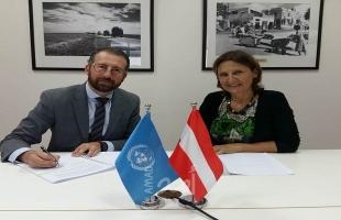 النمسا تتبرع بـ(1.95) مليون يورو لخدمات الأونروا الصحية في الأراضي الفلسطينية