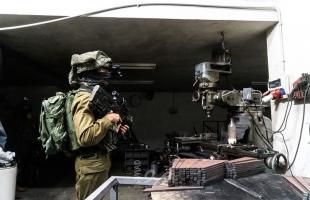 إعلام عبري: محاولة دهس بالقرب من جنين وجيش الاحتلال يطلق النار على سائق السيارة