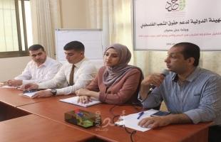 مطالبات شبابية بتفعيل مشاركتهم السياسية في صناعة القرار في المجتمع الفلسطيني