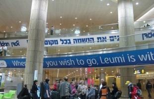 صحيفة عبرية: تغيير مسار تحرك الطائرات التي تهبط في مطار بن غوريون