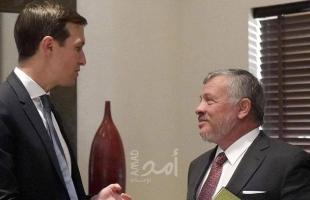 في أول محطات جولته...الملك عبد الله يؤكد لكوشنير: السلام العادل يتضمن دولة فلسطينية وعاصمتها القدس
