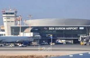 """إعلام عبري: إغلاق مطار """"بن غوريون"""" وتحويل مسار الرحلات إلى """"رامون"""""""